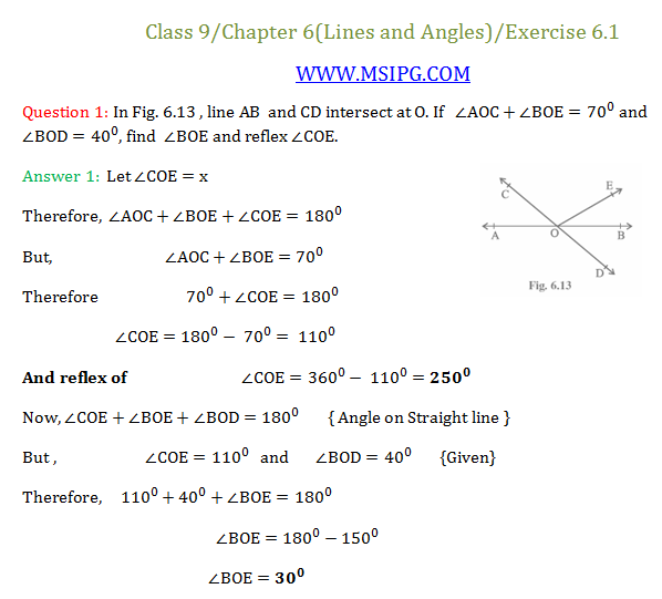 lines and angles class 9 ncert solutions pdf» MSIPG